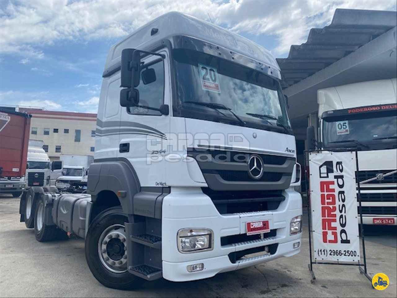 CAMINHAO MERCEDES-BENZ MB 2544 Cavalo Mecânico Truck 6x2 Carga Pesada Caminhões SAO PAULO SÃO PAULO SP