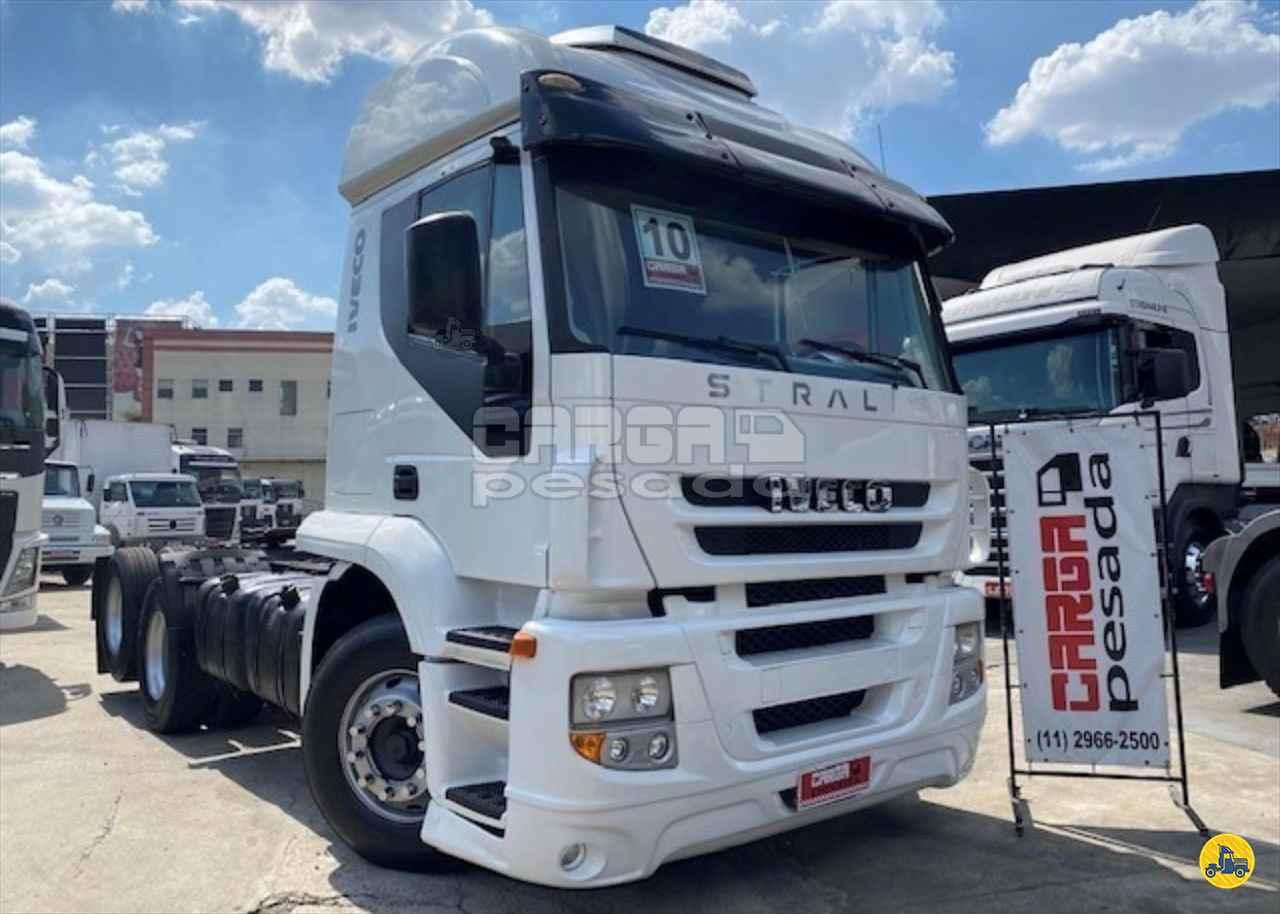 CAMINHAO IVECO STRALIS 410 Cavalo Mecânico Truck 6x2 Carga Pesada Caminhões SAO PAULO SÃO PAULO SP