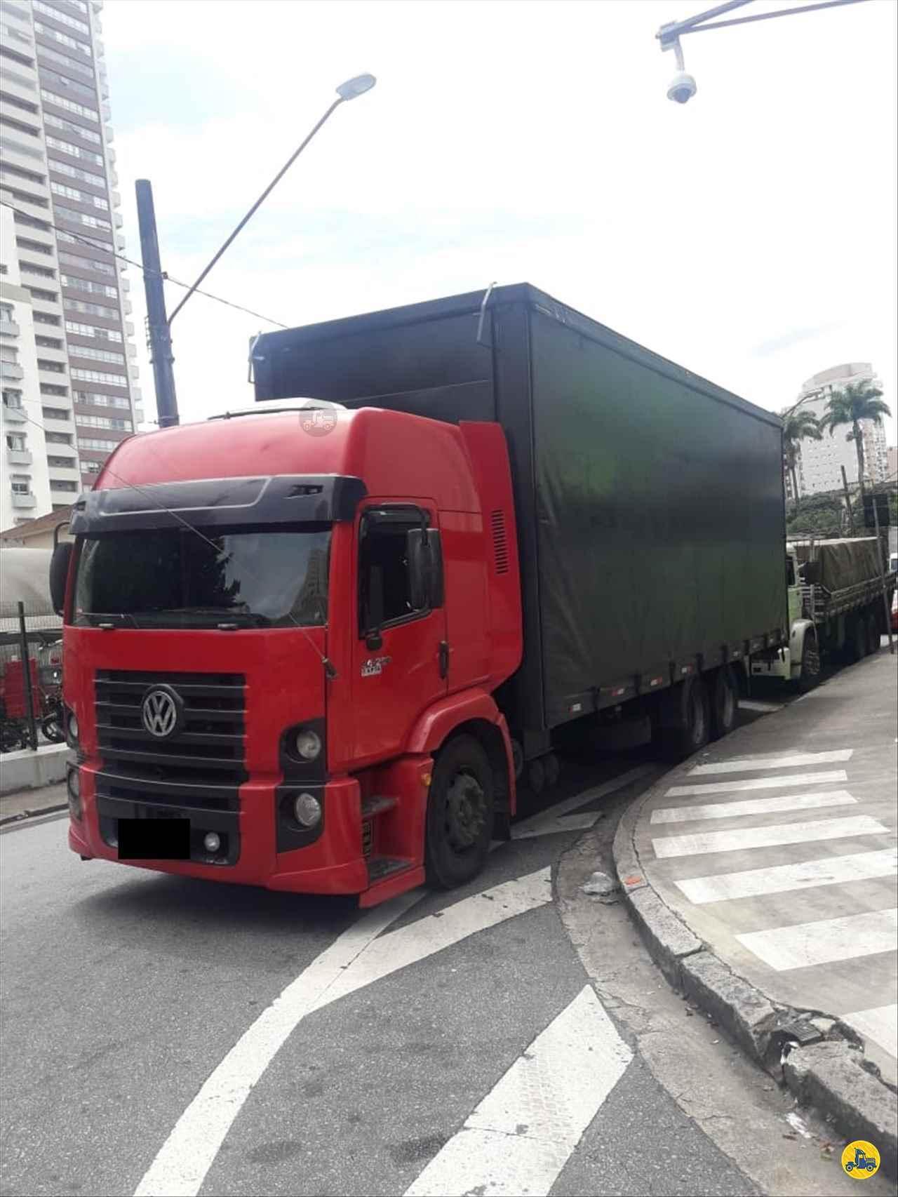 CAMINHAO VOLKSWAGEN VW 24250 Chassis Truck 6x2 Wilson Caminhões RIBEIRAO PIRES SÃO PAULO SP