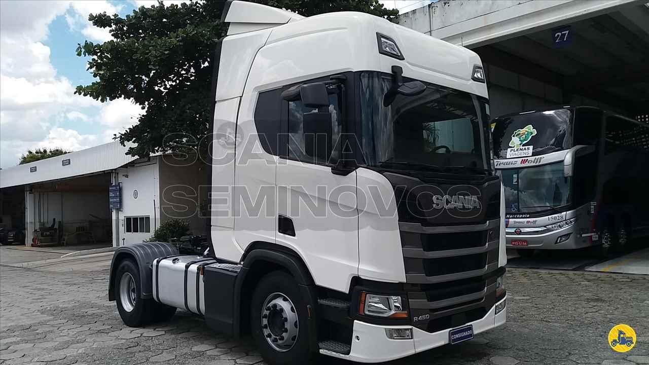 CAMINHAO SCANIA SCANIA 450 Cavalo Mecânico Toco 4x2 Codema Seminovos - Scania GUARULHOS SÃO PAULO SP