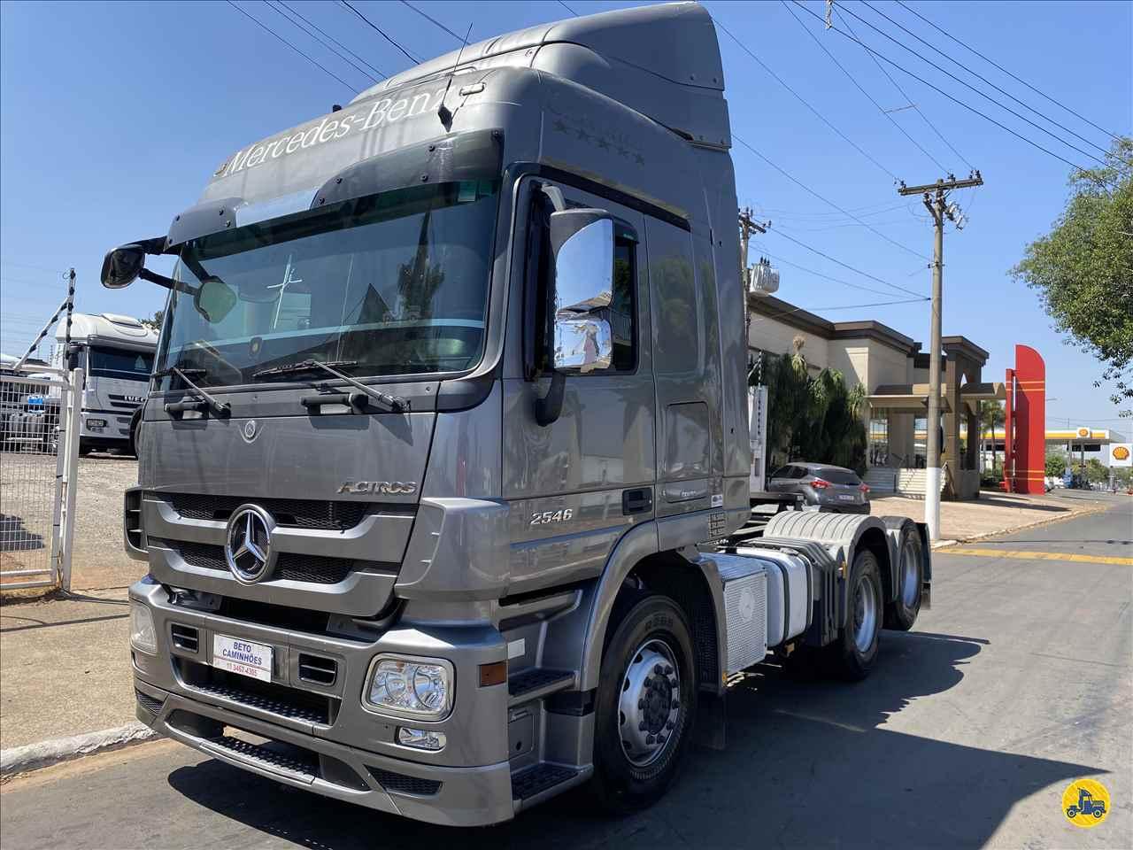 CAMINHAO MERCEDES-BENZ MB 2546 Cavalo Mecânico Truck 6x2 Beto Caminhões Piracicaba AMERICANA SÃO PAULO SP