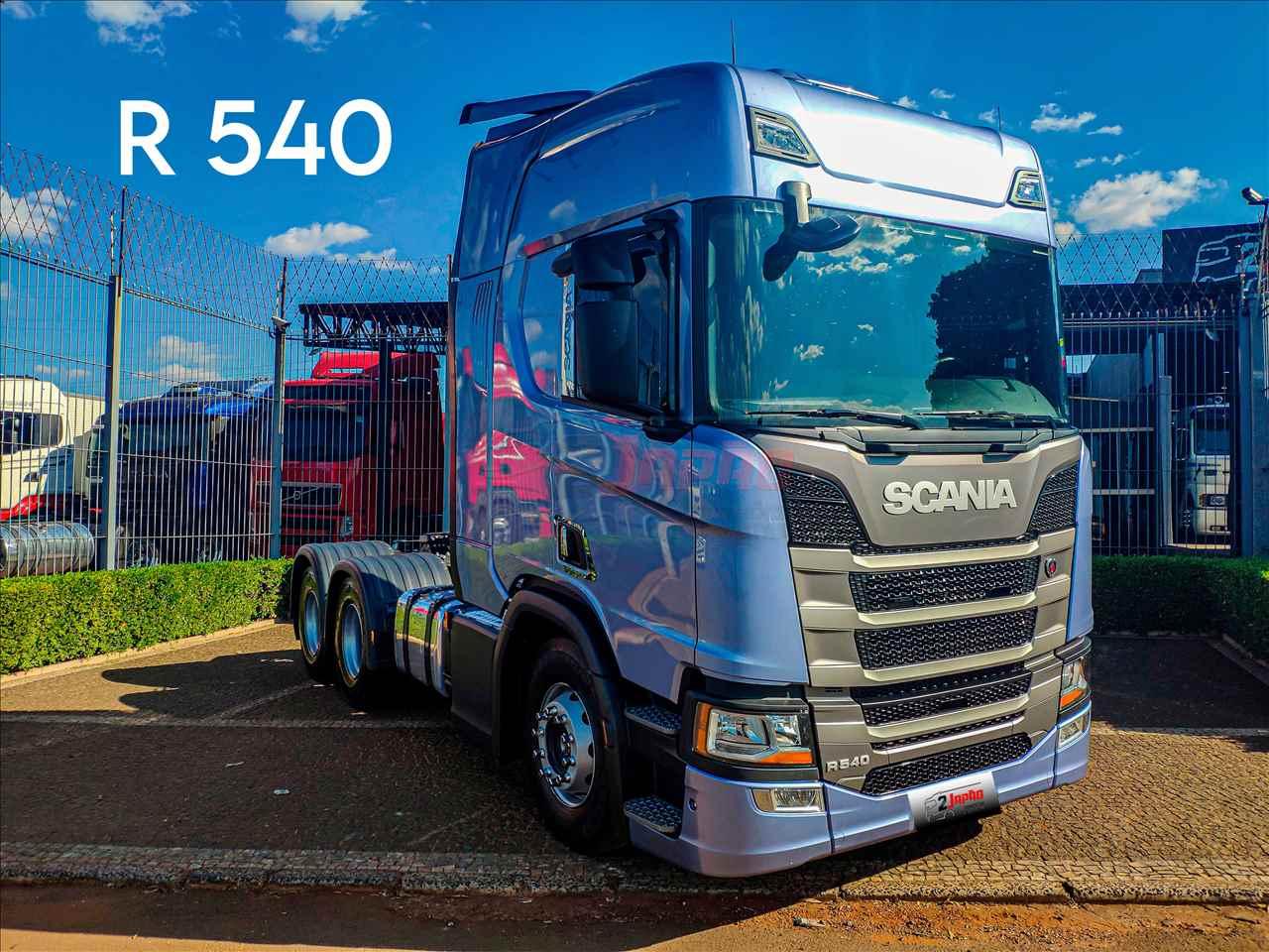 CAMINHAO SCANIA SCANIA 500 Cavalo Mecânico Traçado 6x4 2 Japão Caminhões e Carretas SUMARE SÃO PAULO SP