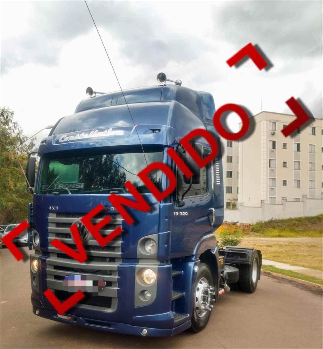 Foto da Loja da FRS Caminhões