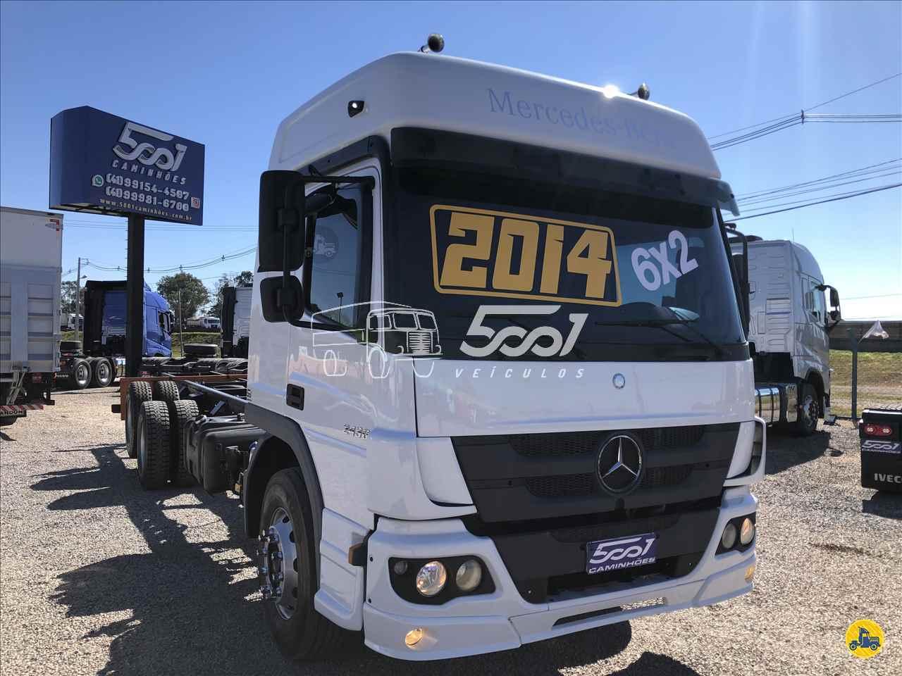 CAMINHAO MERCEDES-BENZ MB 2430 Cavalo Mecânico Truck 6x2 5001 Veículos - São José dos Pinhais SAO JOSE DOS PINHAIS PARANÁ PR