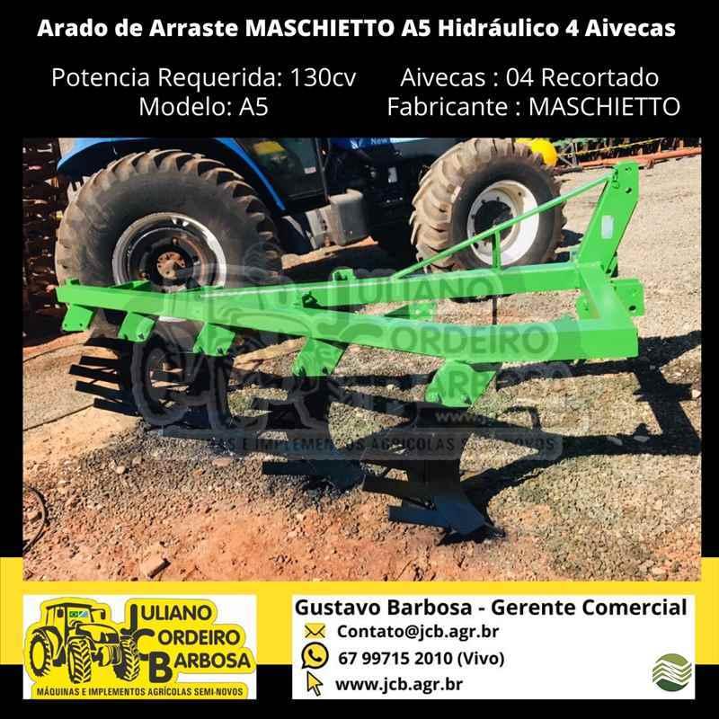 IMPLEMENTOS AGRICOLAS SUBSOLADOR 4 HASTES JCB Máquinas e Implementos Agrícolas MARACAJU MATO GROSSO DO SUL MS