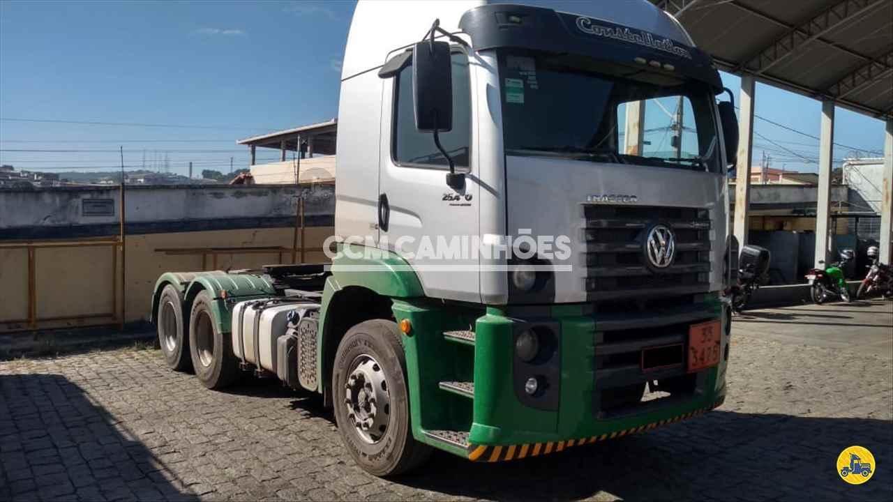 CAMINHAO VOLKSWAGEN VW 25420 Cavalo Mecânico Truck 6x2 CCM Caminhões GOIANIA GOIAS GO