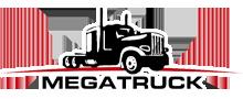 megatruck caminhões e máquinas logo