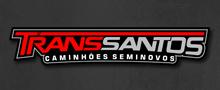 Logo TransSantos Seminovos